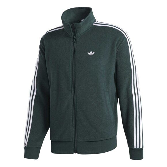 Куртка adidas Bouclette Mineral Green White