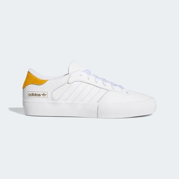 Кеды adidas Matchbreack Super Cloud White Yellow Cloud White